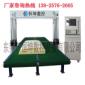 厂家供应海绵切割机械 数控异型海绵切割机 全自动海棉切割机